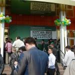 выставка «КУРГАН–2012: СТРОИТЕЛЬСТВО. ЭНЕРГЕТИКА. ЖКХ. ГАЗИФИКАЦИЯ»