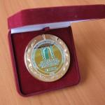 золотая медаль выставки, полученная Шадринским заводом ЖБИМ