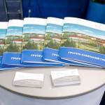 Строительная выставка в г. Новый Уренгой, 22-23 ноября 2012г.