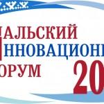 Строительная выставка Ямал 2012