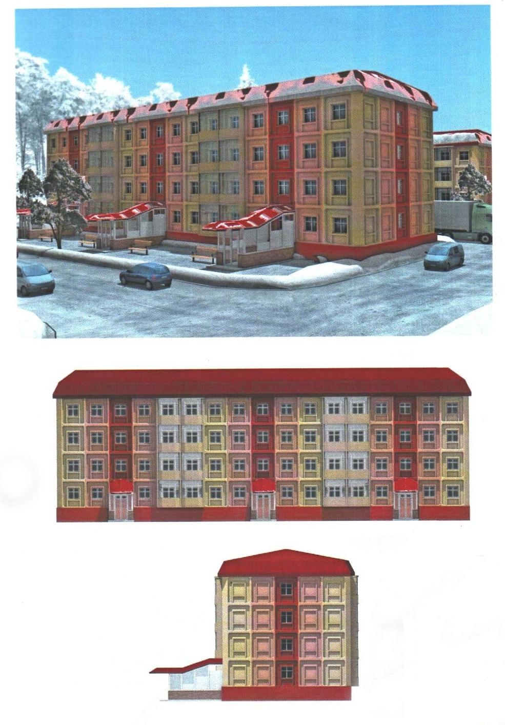 Завод железобетонных изделий и металлоконструкций